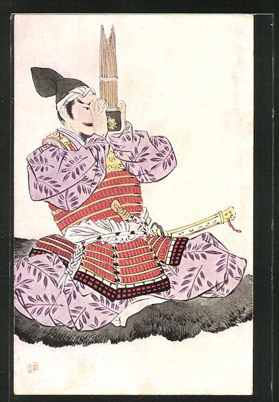 Künstler-AK Samurai mit Instrument 0