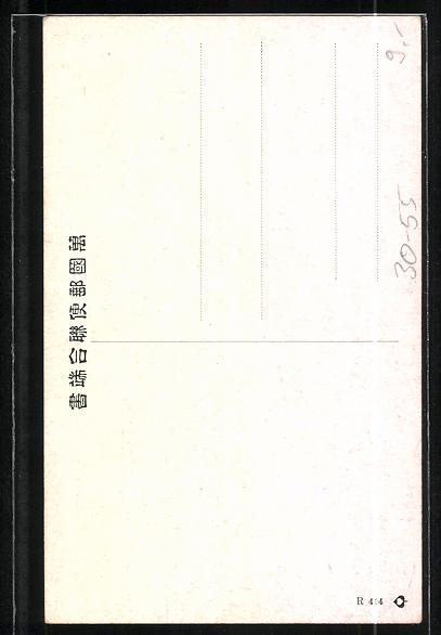 Künstler-AK Samurai mit Instrument 1