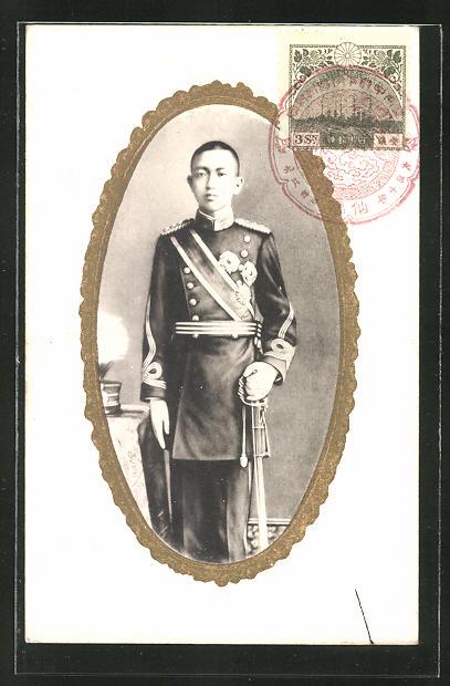 AK Prinz-Kaiser Hiromito von Japan 0