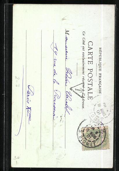 Lithographie La Poste en Roumanie, Briefträger mit Fahrrad 1