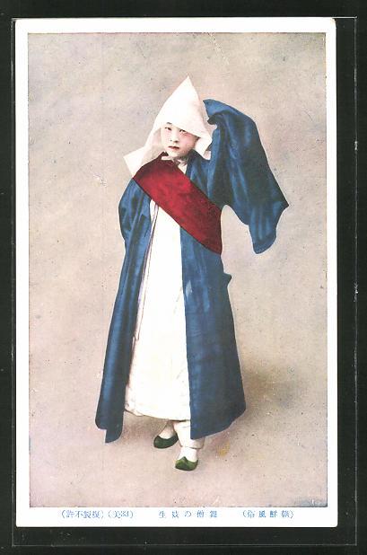 AK Japanisches Mädchen in toller Kleidung 0