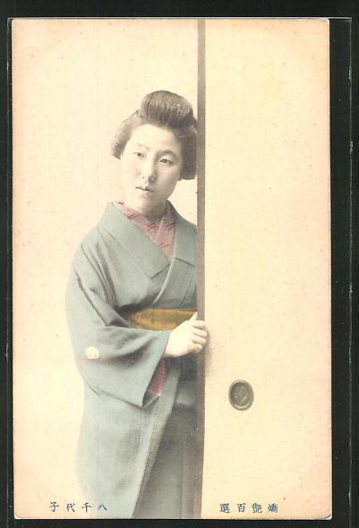 AK Geisha nachdenklich an einer Tür stehend