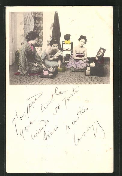 AK Drei Geishas beim Morgenkaffee