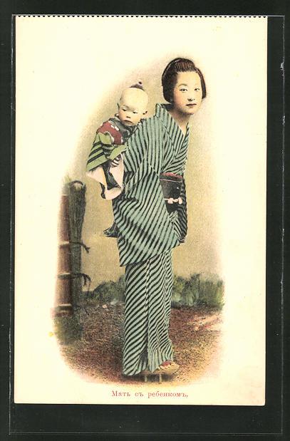 AK Geisha mit Kleinkind auf dem Rücken