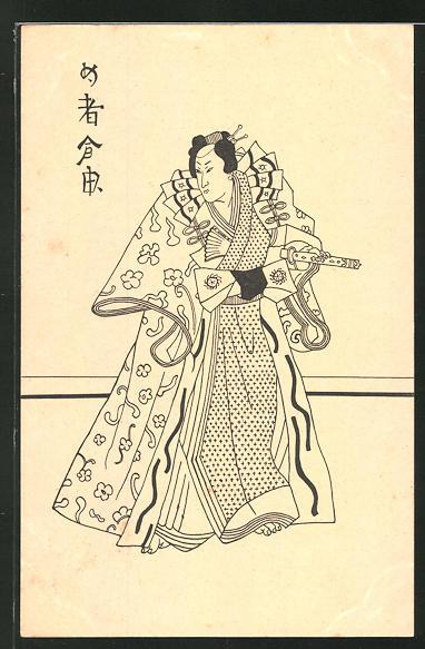 Künstler-AK Geisha in toller Kleidung 0