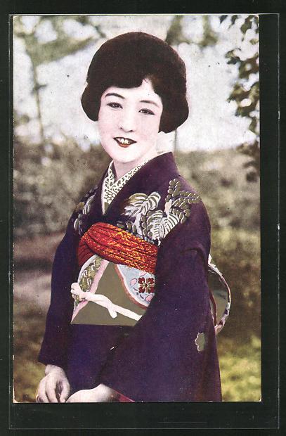 AK Geisha in die Kamera lächelnd 0