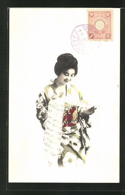 AK Lächelnde Geisha beim Lesen