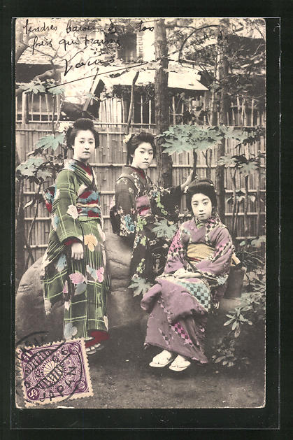 AK Drei Geishas im Garten sitzend 0