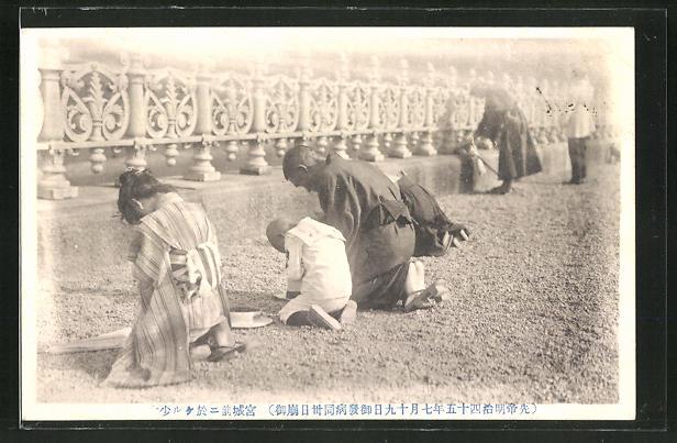 AK Betende Japaner vor dem Palast 0