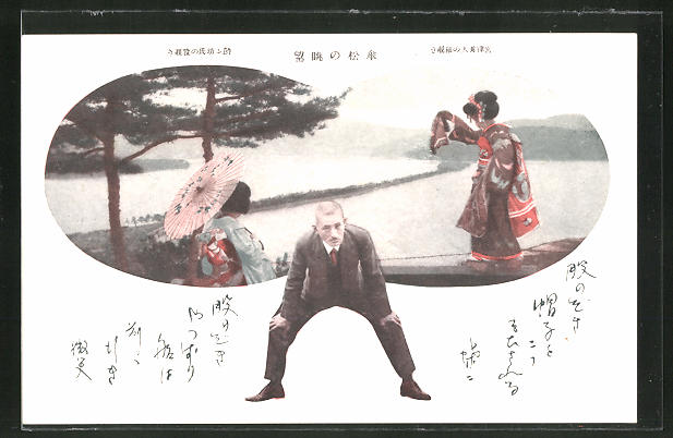 AK Mann im Anzug und Japanerinnen im Kimono mit Schirm