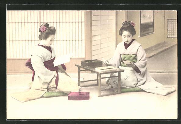 AK Japanerinnen im Kimono mit Büchern und Notizblock 0
