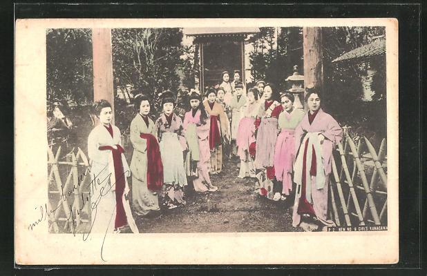 AK Japanerinnen im Kimono im Freien