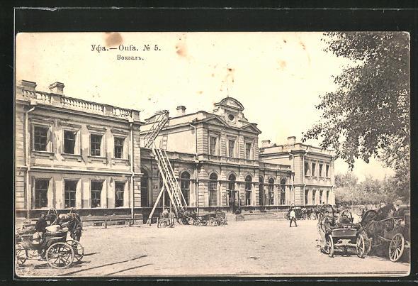 AK Ufa, Blick auf den Bahnhof 0