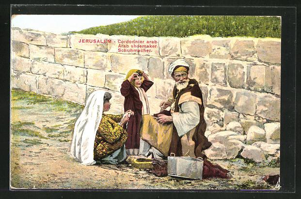 AK Jerusalem, Cordonnier arab, arabischer Schuhmacher