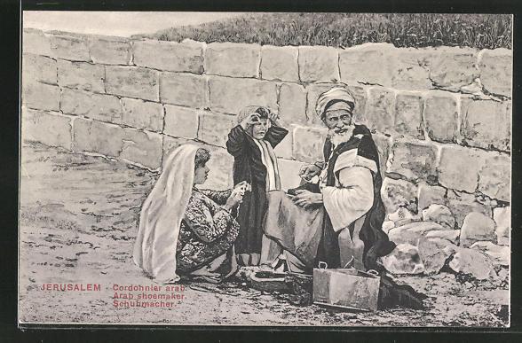 AK Jerusalem, arabischer Schuhmacher