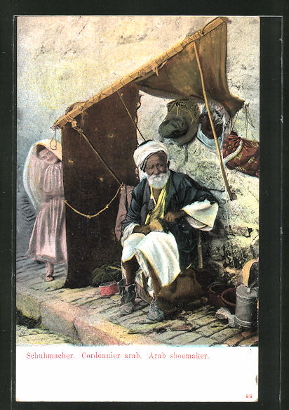 AK Schuhmacher, Cordonnier arab, Arab shoemaker