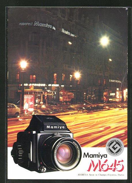 AK Paris, Reklame
