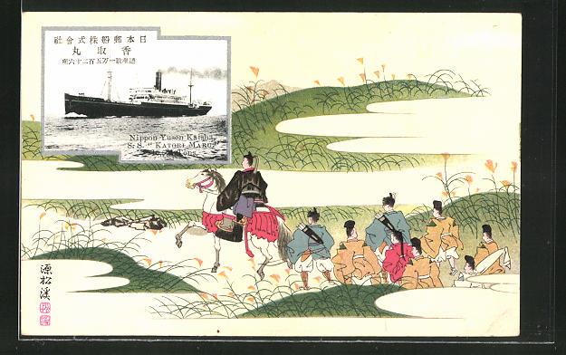 AK Nippon, Passagierschiff Katori Maru in voller Fahrt, chinesische Kämpfer mit Pferd