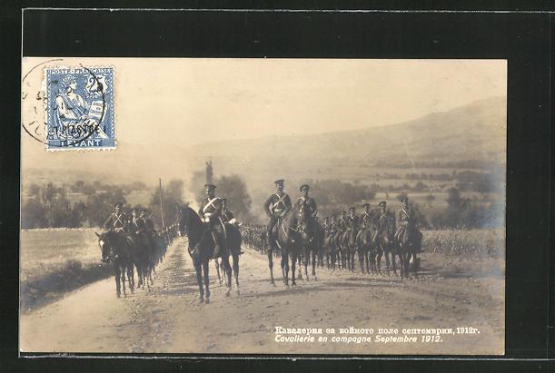 AK bulgarische Kavallerie am Ortsrand