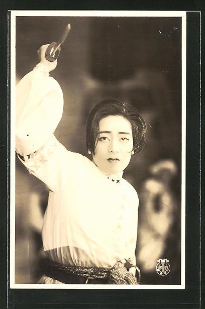 Foto-AK Japanischer Theaterdarsteller mit Dolch