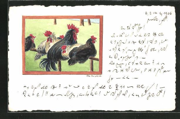 Künstler-AK Handgemalt: Hahn und Hennen ruhen auf einer Stange
