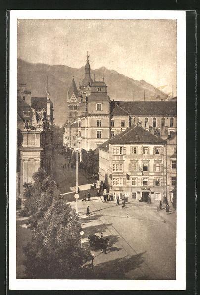 AK Innsbruck, Gasthof