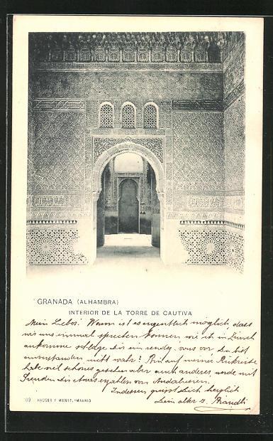 AK Granada, Alhambra, Interior de la Torre de Cautiva