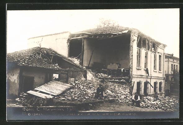 AK Plowdiw, Zerstörter Strassenzug nach dem Erdbeben 1928