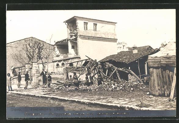 AK Plowdiw, Zerstörtes Haus nach dem Erdbeben 1928