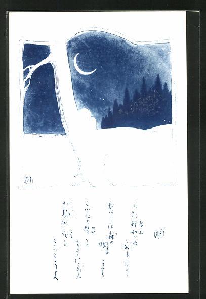 Künstler-AK Japanische Kunst, Junge Frau trauernd an einem Baum lehnend