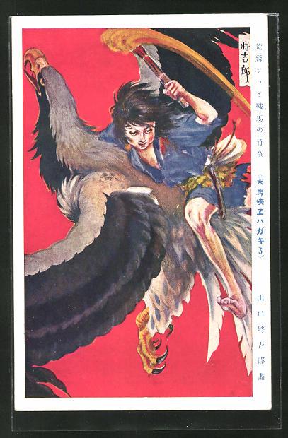 AK Japanischer Knabe mit Fackel auf einem Adler reitend