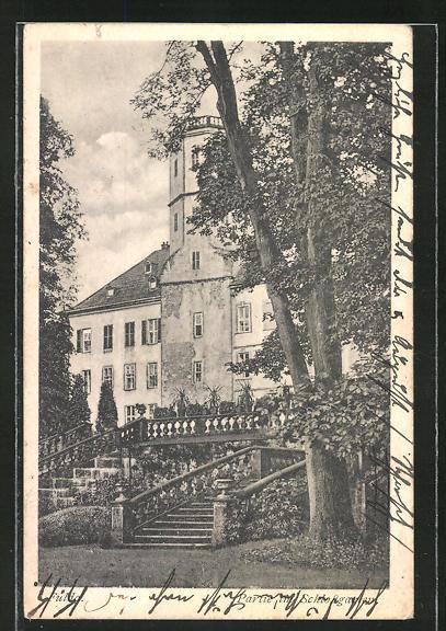 AK Fulda, Schlossgarten