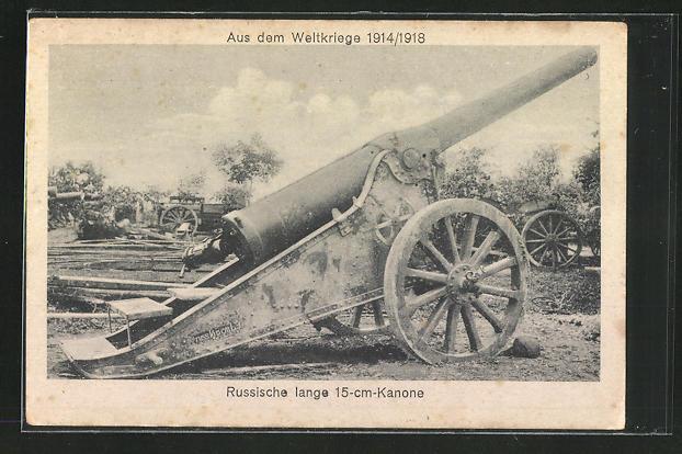AK Russische lange 15-cm-Kanone im Felde