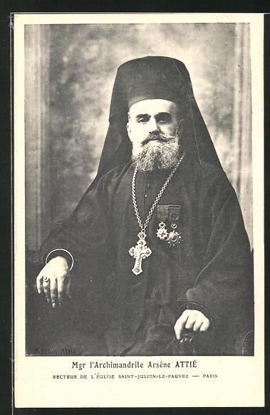 AK Paris, Mgr l`Archimandrite Arsène Attié, Recteur de l`Eglise Saint-Julien-Le-Pauvre 0