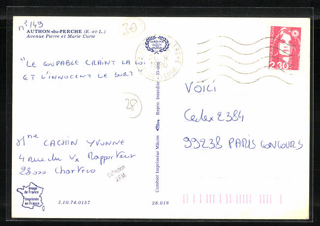 AK Authon-du-Perche, avenue Pierre et Marie Curie 1