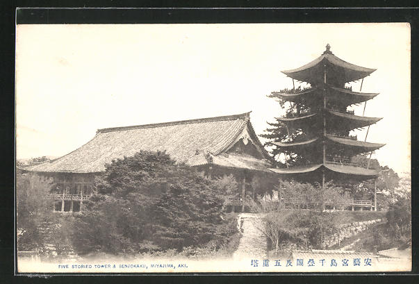 AK Miyajima, Five storied Tower & Senjokaku