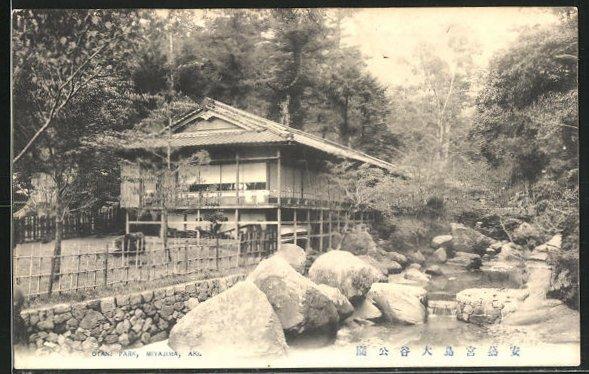 AK Miyajima / Aki, Otani Park