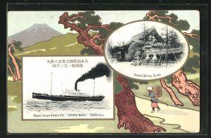Künstler-AK Kyoto, Yasaka Schrine, Nippon Yusen Kaisha, Passagierschiff Yasaka Maru und japanische Kunst
