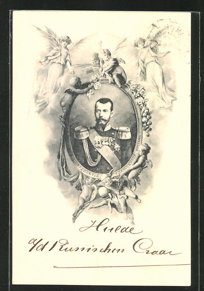 AK Portrait Zar Nikolaus II. von Russland in Uniform mit Epauletten
