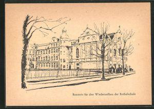 Künstler-AK Aachen, Baustein für den Wiederaufbau der Rethelschule