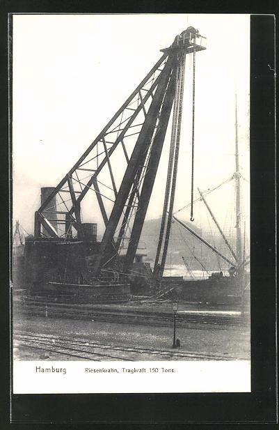 AK Hamburg, Riesenkran, Tragkraft 150 Tonnen
