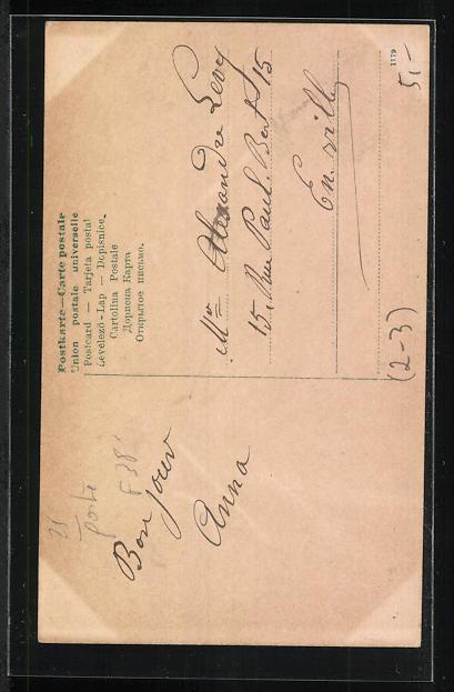 AK kleiner Junge als Briefträger, Posthorn, Briefkasten 1