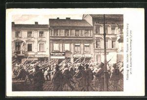 AK Insterburg, Rückzug der letzten Russen
