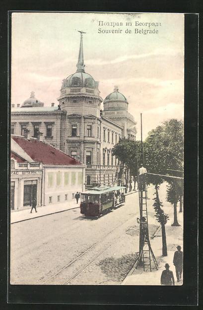 AK Belgrad, Partie mit Strassenbahn 0