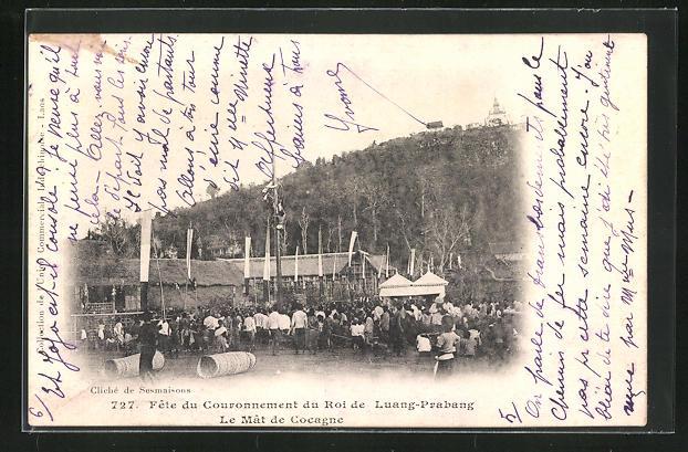 AK Luang-Prabang, Fête du Coronnement du Roi, Le Mât de Cocagne, Krönungsfeier des Königs 0