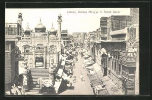 AK Lahore, Golden Mosque in Dobbi Bazar