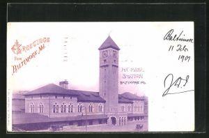 AK Baltimore, MD, Mt. Royal Station