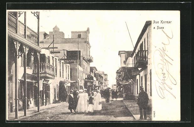 AK Suez, Rue Kormar, Strassenpartie im Zentrum