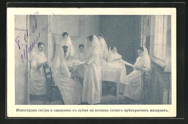 AK Schwestern des Roten Kreuzes am Tisch 0