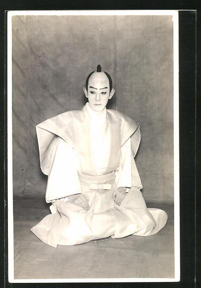 Foto-AK Japanisches Theater, Schauspieler in Kostüm, Kabuki 0